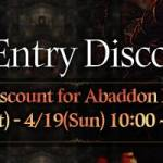 [Event] Abaddon Tower Entry Discount Event (4/18 ~ 4/19 CDT)