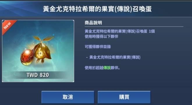 伊卡洛斯M - Icarus M: 商品介紹 - 2020/04/23新商品上架! image 6