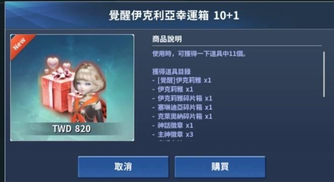 伊卡洛斯M - Icarus M: 商品介紹 - 2020/04/23新商品上架! image 4