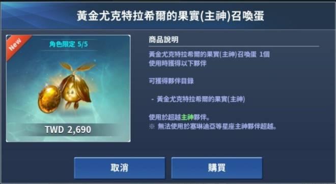 伊卡洛斯M - Icarus M: 商品介紹 - 2020/04/23新商品上架! image 7