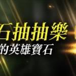 4/23商城精選購買