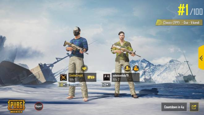 PUBG: PUBG Mobile - Add me, we'll be catching dubs back to back image 1