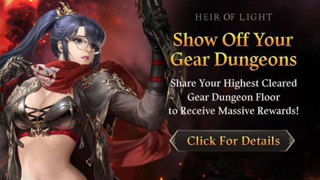 HEIR OF LIGHT: Event - [Event] Show Off Your Gear Dungeon Event (5/6 ~ 5/17 CDT) image 1