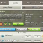 Clan Recruiting !