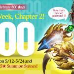[Event] 800th Day Celebration Event Part 2 (5/12 ~ 5/24 CDT)