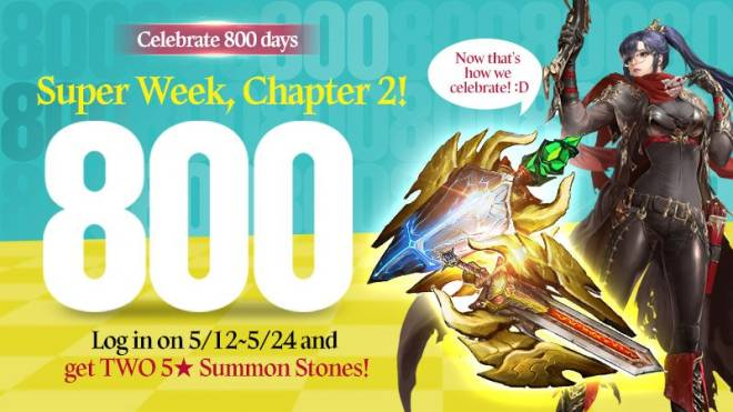HEIR OF LIGHT: Event - [Event] 800th Day Celebration Event Part 2 (5/12 ~ 5/24 CDT) image 1
