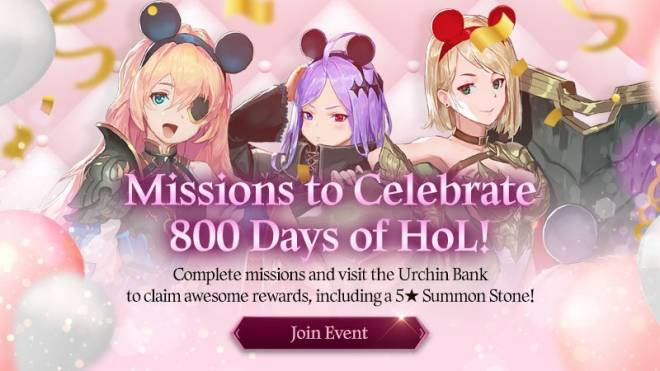 HEIR OF LIGHT: Event - [Event] Missions to Celebrate 800 Days of HoL Event (5/12 ~ 6/10 CDT) image 1