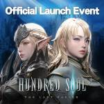 Official Launch Event