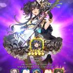 Gold 10X Summon Results~ (GB   5/13)