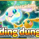 "Event Dungeon ""Pudding Dungeon"" open notice"