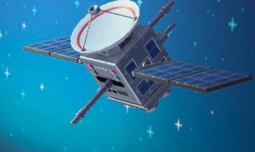 Animal Crossing: Posts - Selling a satellite dm offers image 1