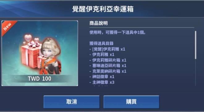 伊卡洛斯M - Icarus M: 商品介紹 - 2020/06/11新商品上架! image 21