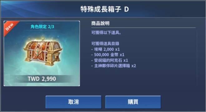 伊卡洛斯M - Icarus M: 商品介紹 - 2020/06/11新商品上架! image 31