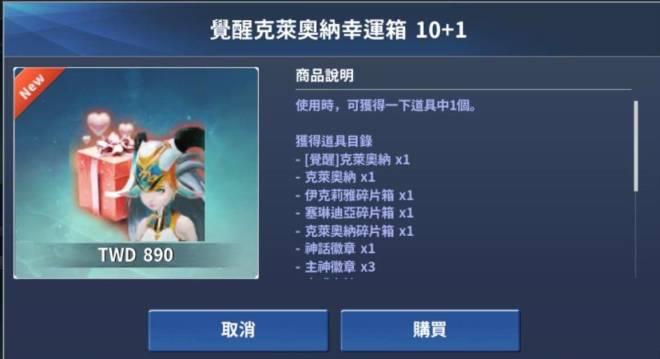 伊卡洛斯M - Icarus M: 商品介紹 - 2020/06/11新商品上架! image 26