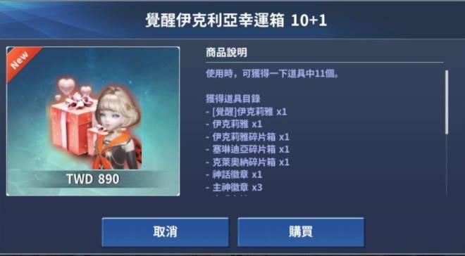 伊卡洛斯M - Icarus M: 商品介紹 - 2020/06/11新商品上架! image 22