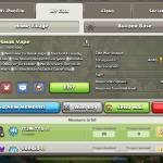 Looking for members that will help us grow need active players for war !!!!