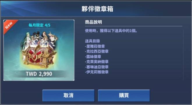 伊卡洛斯M - Icarus M: 商品介紹 - 2020/06/24新商品上架! image 13