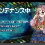 【お知らせ】Android版にて確認されている不具合について