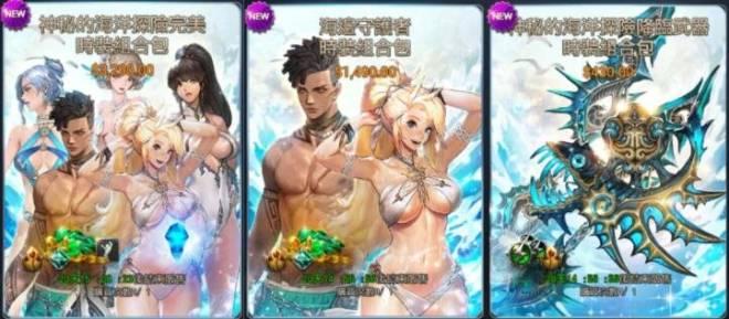 Hundred Soul (TWN): 活動 - 夏日海洋祭登場!一段神秘與海洋的冒險故事! image 9