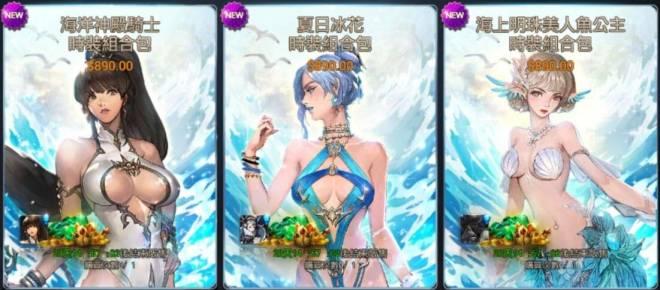 Hundred Soul (TWN): 活動 - 夏日海洋祭登場!一段神秘與海洋的冒險故事! image 5
