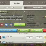 Hello if anyone is interested in joining let me know. We are looking for any town hall  Th12's TY!!!
