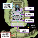 攻城戰-2 (8/11更新)