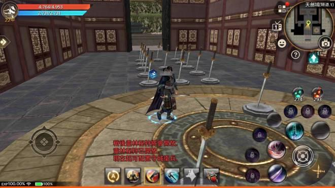 十二之天M: 遊戲指南 - 攻城戰-2 (8/11更新) image 21