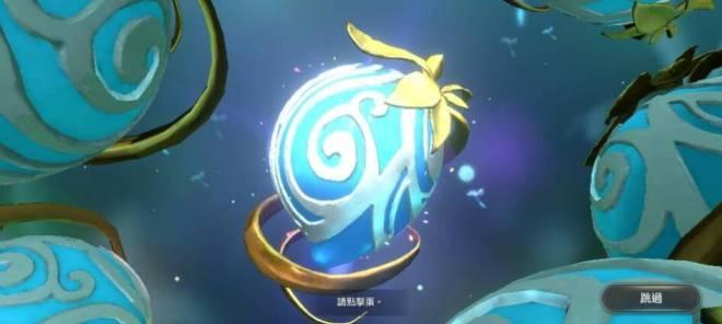 Hundred Soul (TWN): 公告 - 新系統-寵物系統 image 3