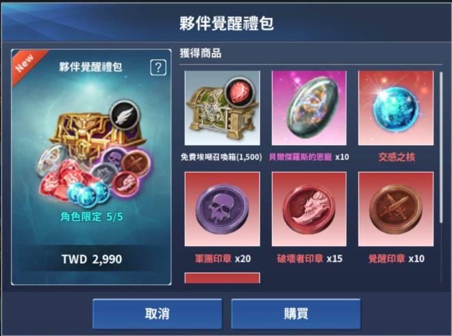 伊卡洛斯M - Icarus M: 商品介紹 - 2020/7/23新商品上架! image 6