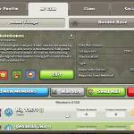 If anyone that is not rushed and at least th 9 and above dm me 4 can wars 13 ppl.👍