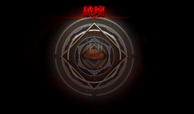 十二之天M: 遊戲指南 - 寶石/孔穴(0208更新)  image 12