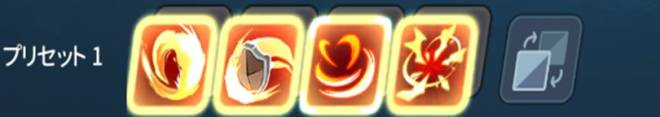 スピリットウィッシュ〜三英雄と冒険の大地〜: ゲームガイド - 【ゲームガイド】スキル image 4