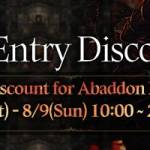 [Event] Abaddon Tower  Entry Discount Event (8/8 ~ 8/9 CDT)