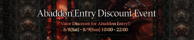 HEIR OF LIGHT: Event - [Event] Abaddon Tower  Entry Discount Event (8/8 ~ 8/9 CDT) image 1