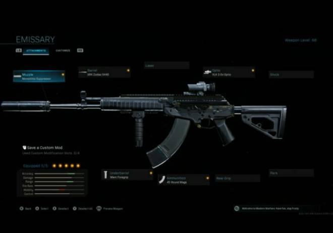 Call of Duty: Event - My loadout and why I use it (GALIL) image 2