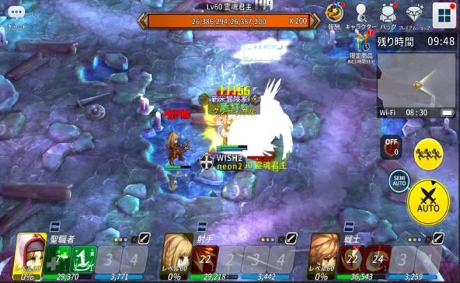 スピリットウィッシュ〜三英雄と冒険の大地〜: ゲームガイド - 【ゲームガイド】ミッション image 12