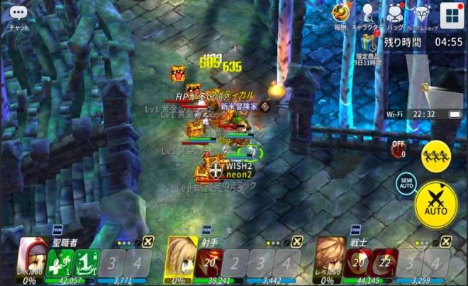 スピリットウィッシュ〜三英雄と冒険の大地〜: ゲームガイド - 【ゲームガイド】ミッション image 16