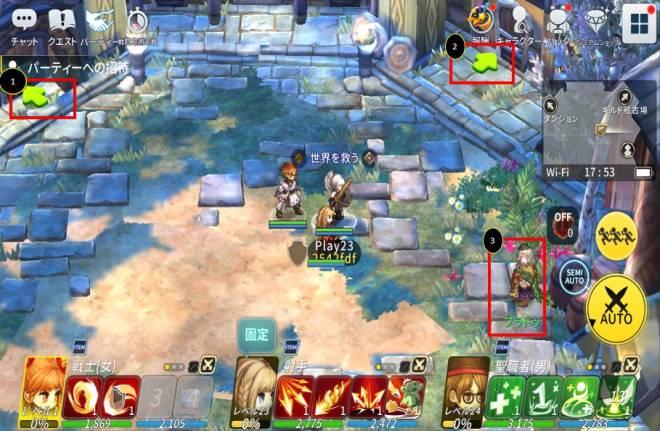 スピリットウィッシュ〜三英雄と冒険の大地〜: ゲームガイド - 【ゲームガイド】ギルド image 54