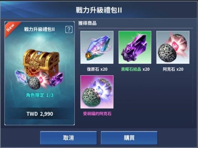 伊卡洛斯M - Icarus M: 商品介紹 - 2020/8/13新商品上架! image 4