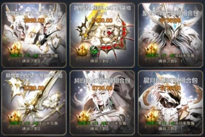 Hundred Soul (TWN): 活動 - 旗袍、白騎士、未來守護者  重磅回歸!   image 2