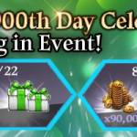 [Event] Heir of Light 900th Day Celebration Login Event (8/21 ~ 8/23 CDT)