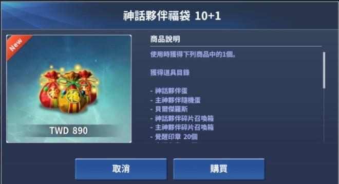 伊卡洛斯M - Icarus M: 商品介紹 - 2020/8/27新商品上架! image 9