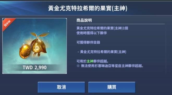 伊卡洛斯M - Icarus M: 商品介紹 - 2020/8/27新商品上架! image 12
