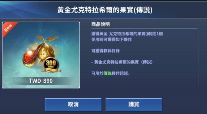 伊卡洛斯M - Icarus M: 商品介紹 - 2020/8/27新商品上架! image 11