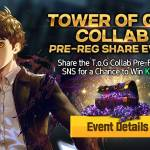 [Event] Tower of God Collaboration Pre-registration Page Share Event( ~ Until Next Update)