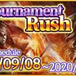Mini Tournament Rush Notice