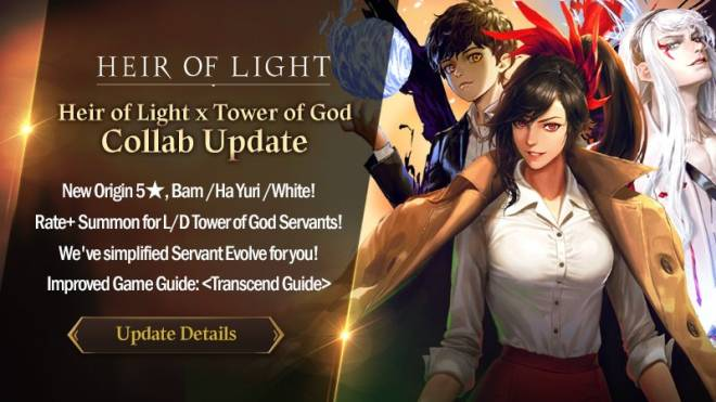 HEIR OF LIGHT: Update Preview & Patch Notes - [Notice] 4.7 Update Patch Notes [Updated] image 1