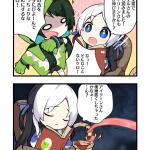4コマ漫画 - 第一話「長くない?①」