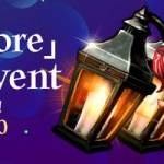 [Event] Explore Entry Discount Event  (9/19~9/20 CDT)