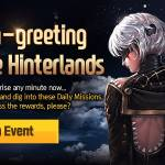 [Event] Moon-greeting in the Hinterlands (9/22 ~ 10/19 CDT)